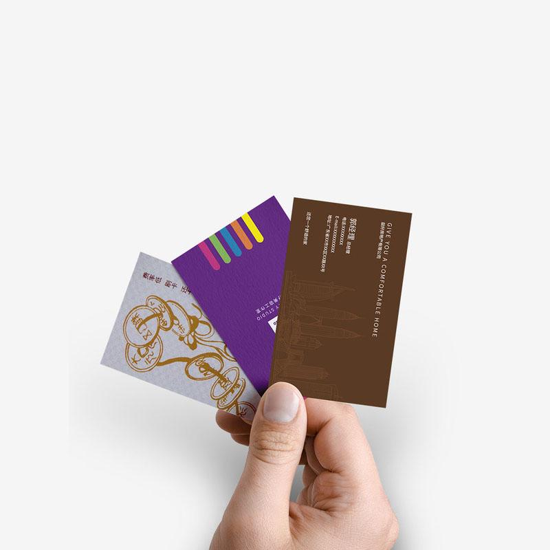 印刷厂家 印刷烫金银定制特种纸名片 画册单页印刷 海报不干胶印刷 免费设计