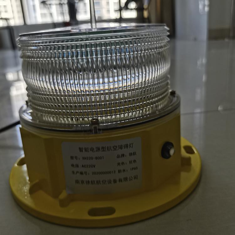高光强航空障碍灯  航空障碍灯  LED航空障碍灯  高层航空灯