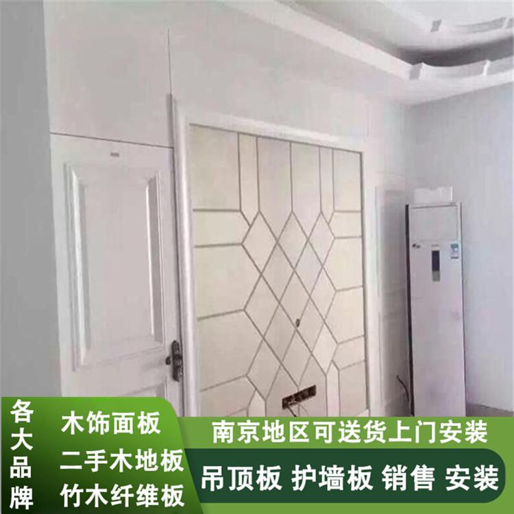 南京防潮护墙板安装 销售 生态环保木护墙板
