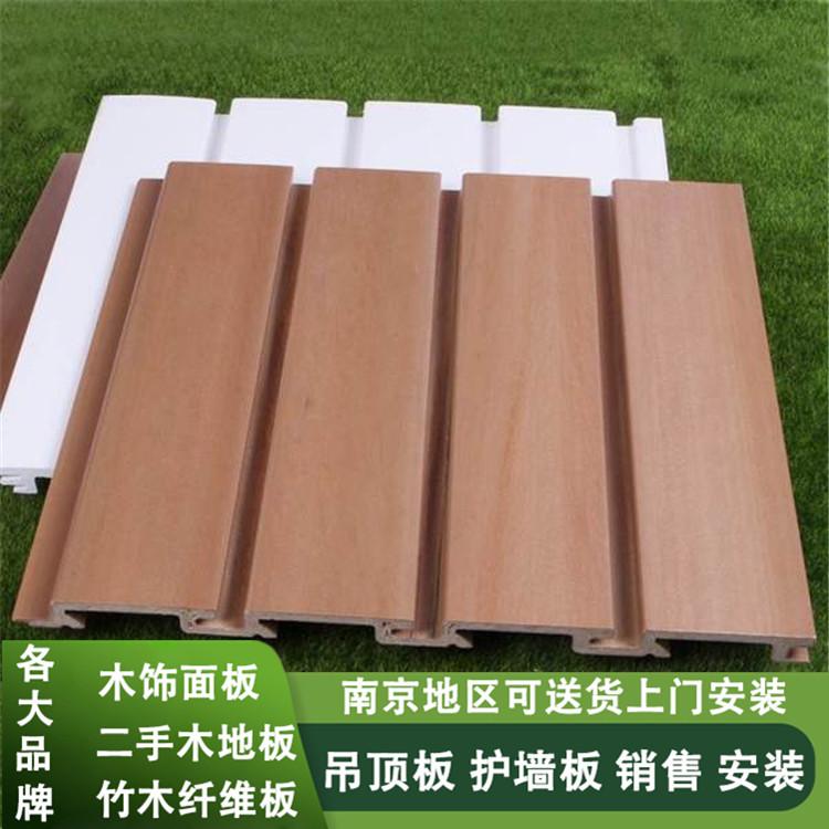 护墙板定制,南京地区免费送货上门