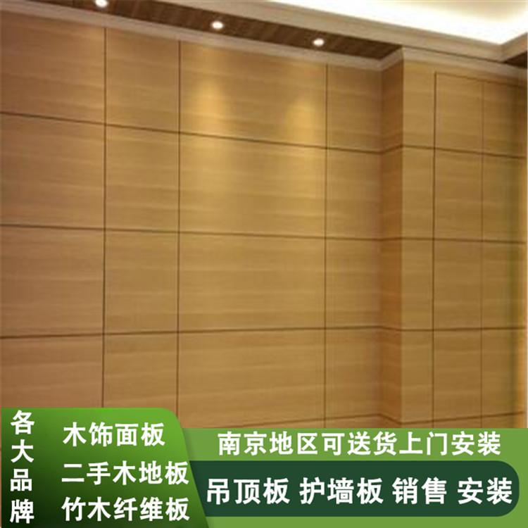 南京护墙板 木地板销售