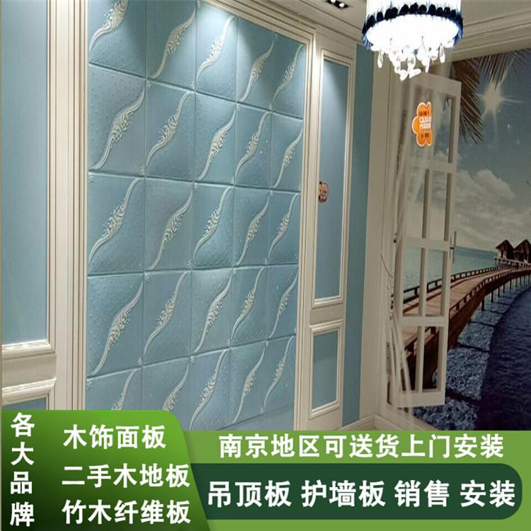 护墙板 二手木地板 护墙板 吊顶 房屋翻新装修等