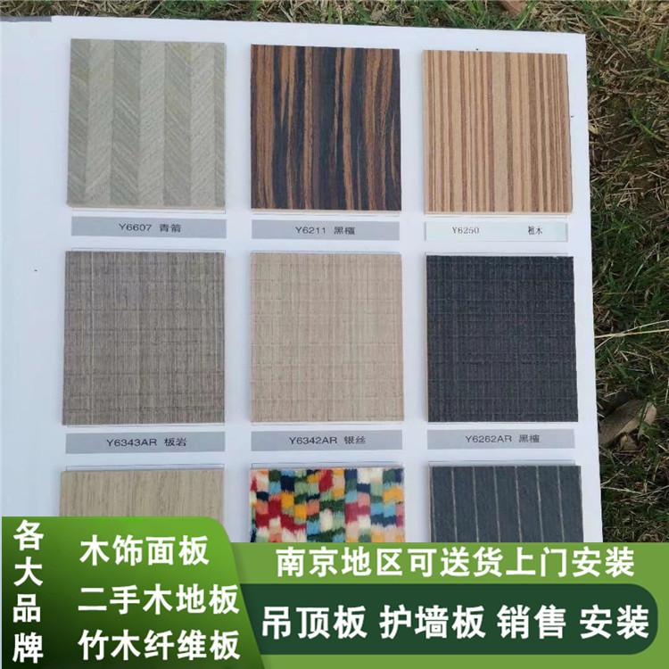 出售各种护墙板 木饰面板 竹木纤维板 价格实惠 质量好