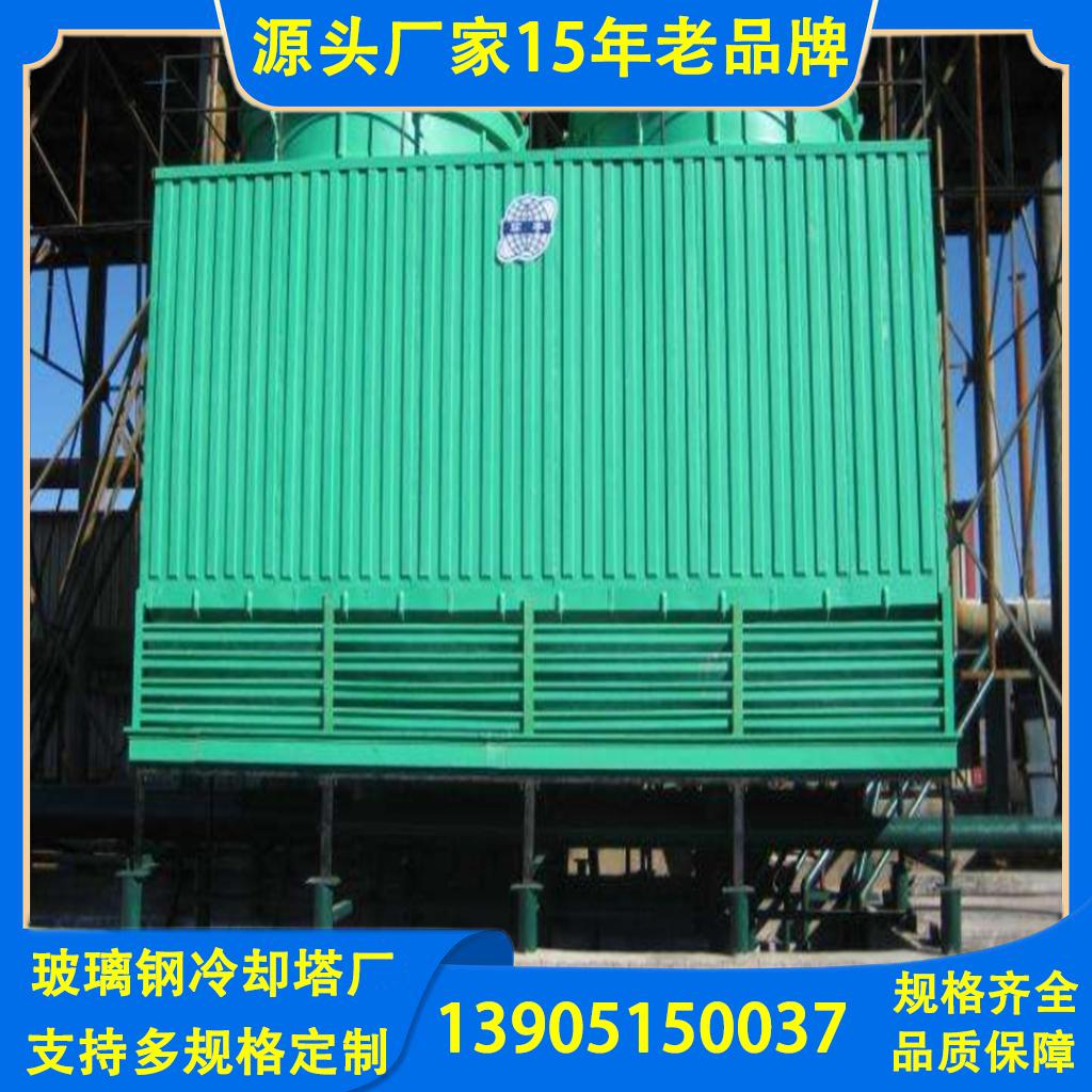 工业冷却塔 冷却塔公司