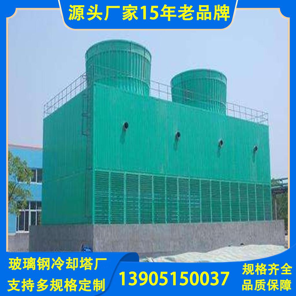 逆流式冷却塔 工业冷却塔 厂家供应
