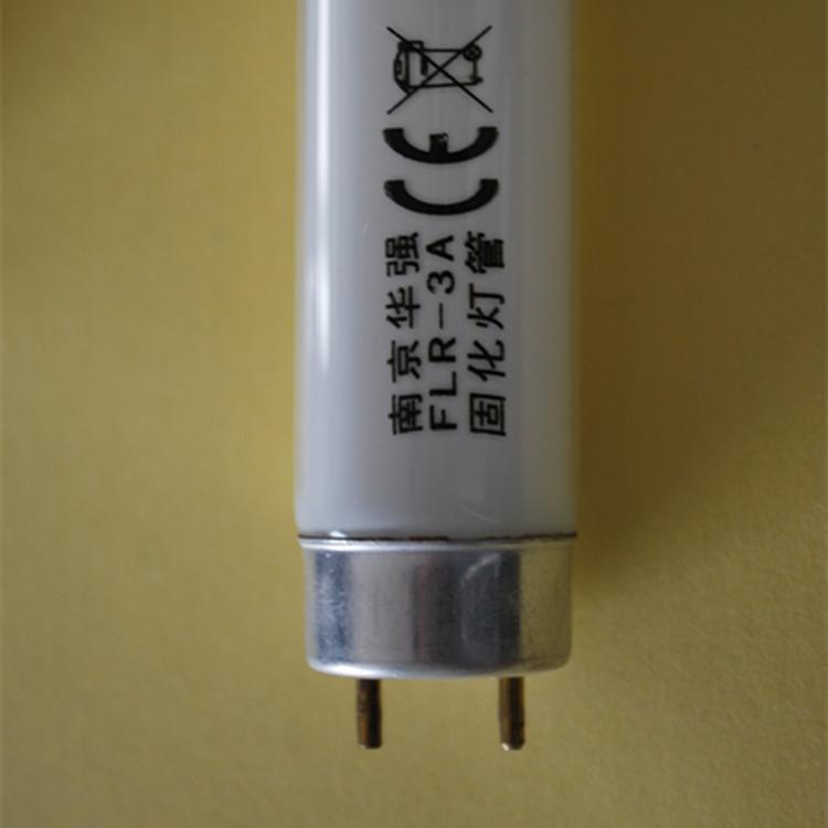 厂家直销UVA紫外线灯管 长波紫外线灯管 紫光灯