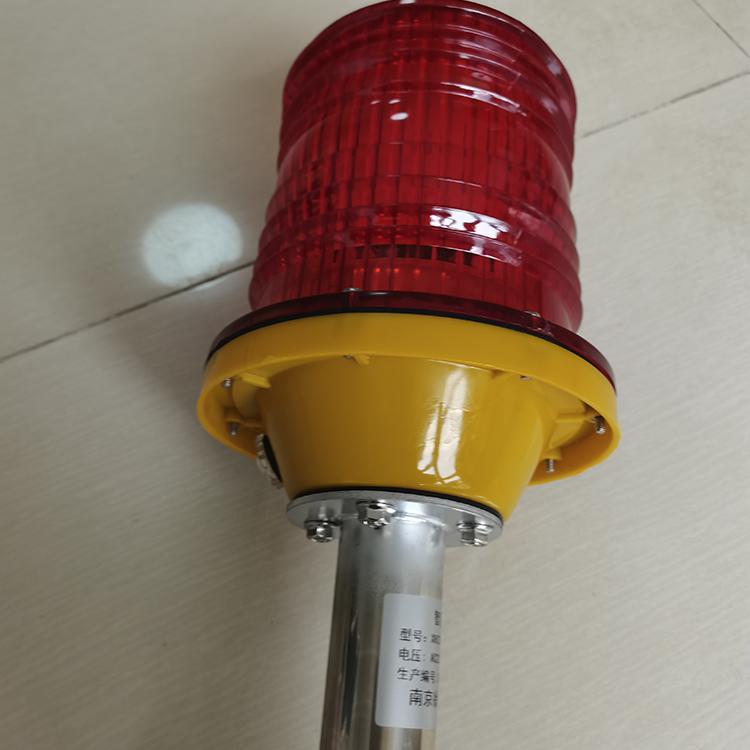 低光强航空障碍灯带直立式安装支架  航空信号灯  高空警示灯