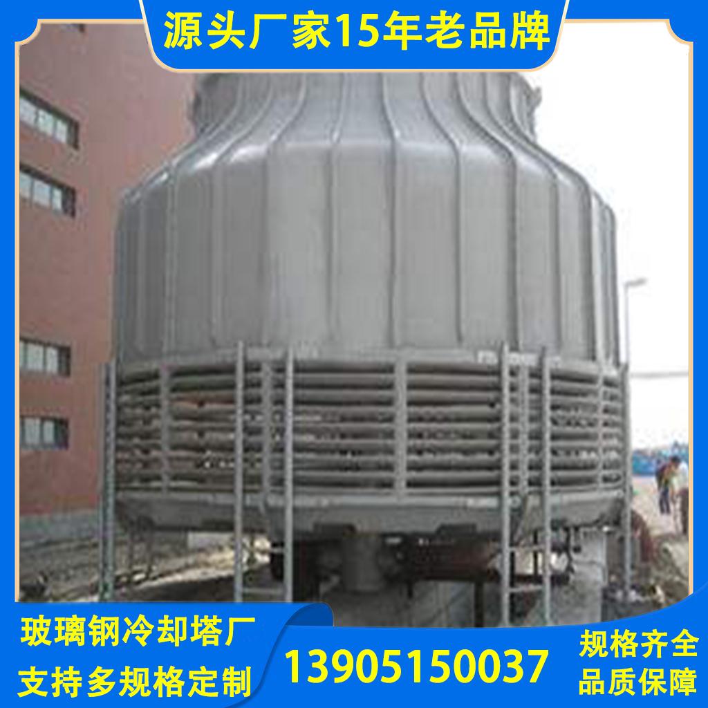 工业型冷却水塔 圆形逆流冷却塔 冷却塔价格
