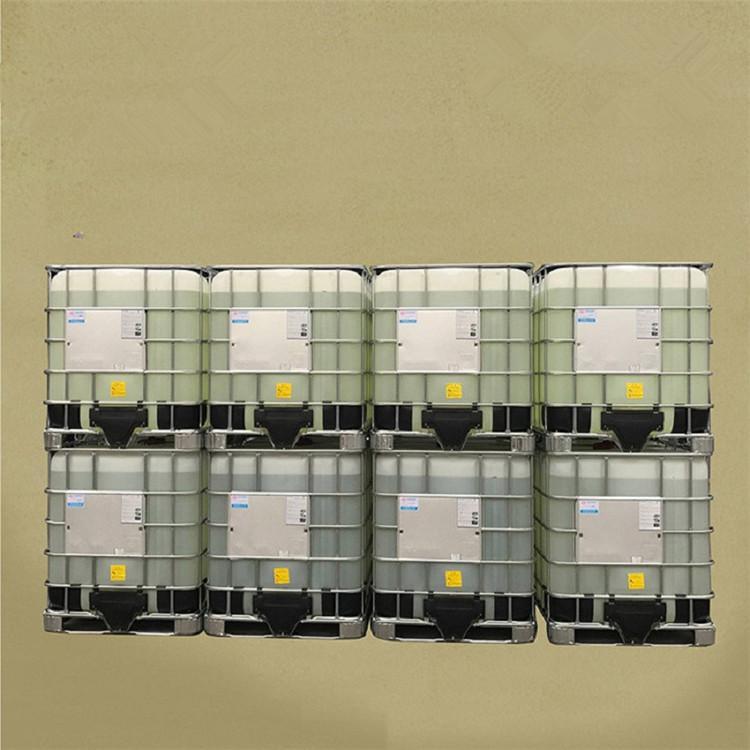氢化蓖麻油聚氧乙烯醚 PEG-20氢化蓖麻油 乳化剂HEL-20 海石花牌