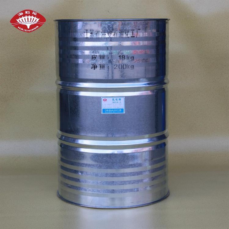 乳化剂EL-80 蓖麻油聚氧乙烯醚 PEG-80蓖麻油酯 聚乙二醇蓖麻油酯 海石花牌厂家直销