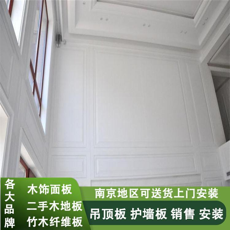 南京护墙板销售安装
