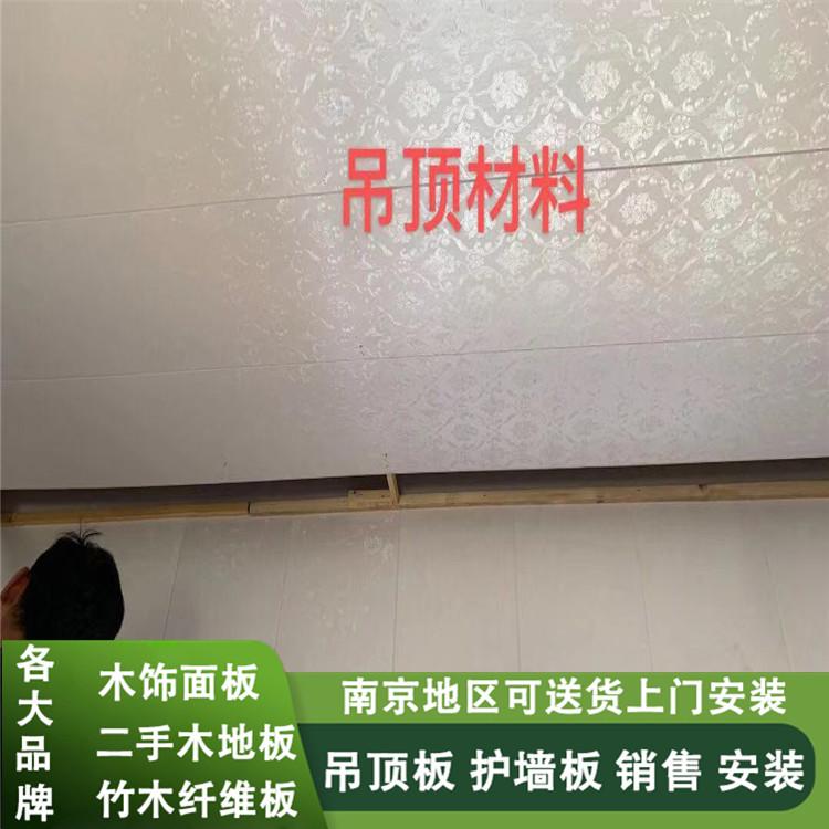 南京吊顶板安装 销售
