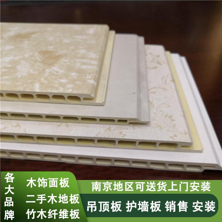南京吊顶板安装 护墙板销售