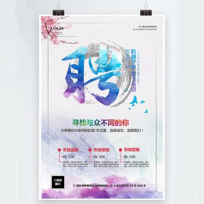 商务印刷 宣传单页A2 印刷海报A2