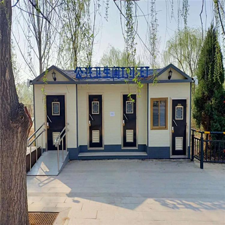 定制户外移动厕所 户外卫生间 户外景区公共卫生间