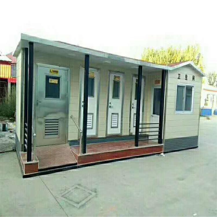 南京移动公共厕所厂家 户外环保移动公共厕所 环保移动卫生间,防滑移动厕所