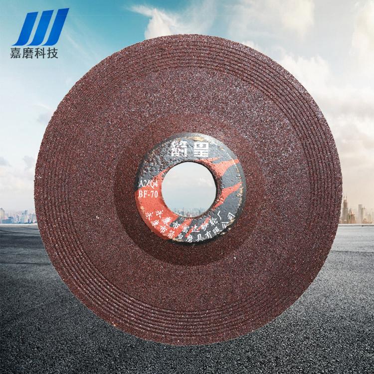 箭皇5寸树脂钹形砂轮片 剑皇角磨片125*6*22mm 不锈钢金属打磨片