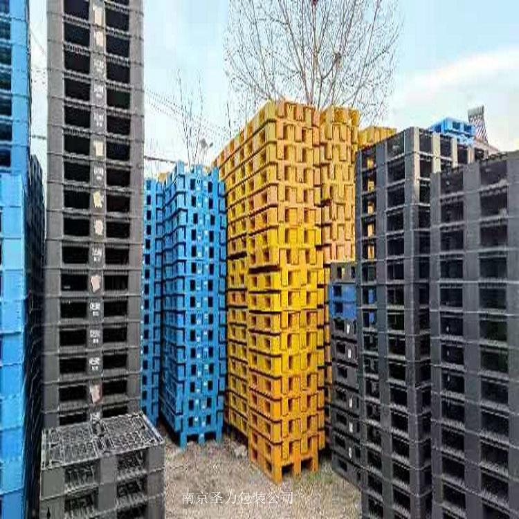 塑料托盘  二手塑料托盘 南京塑料托盘 定做塑料托盘 回收出售二手塑料托盘