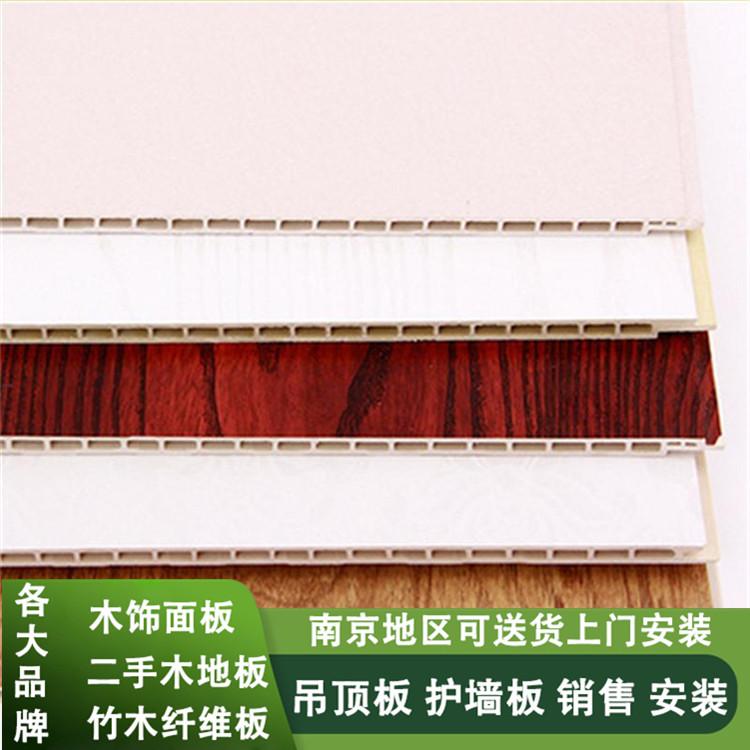 南京竹木纤维护墙板厂家地址联系方式  免费上门