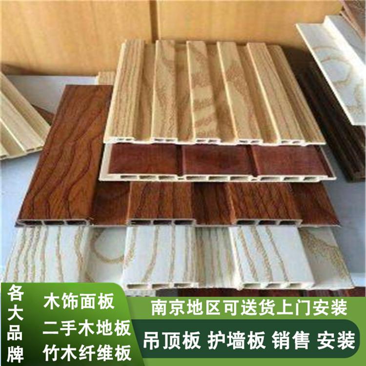 南京竹木纤维护墙面销售排名