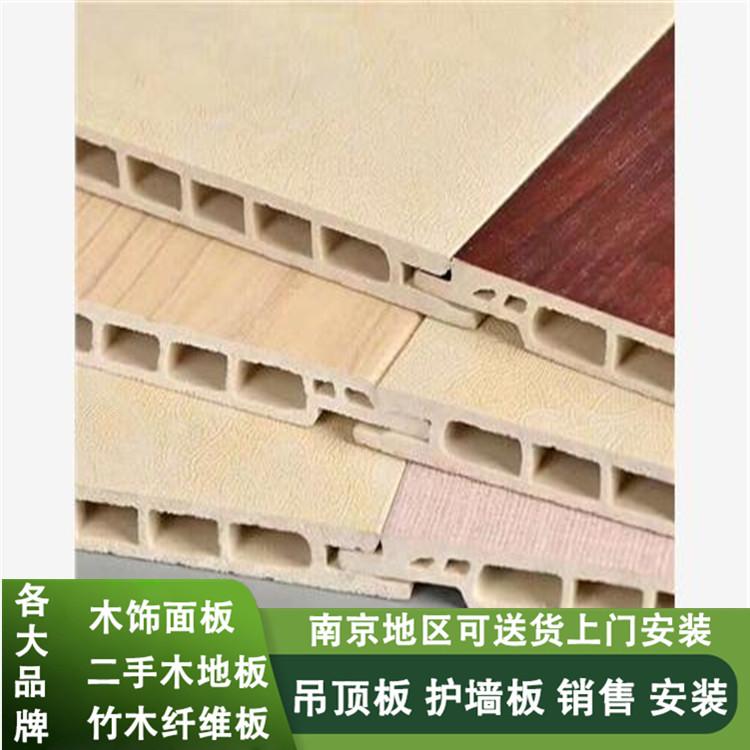 南京竹木纤维护墙板厂家直销价