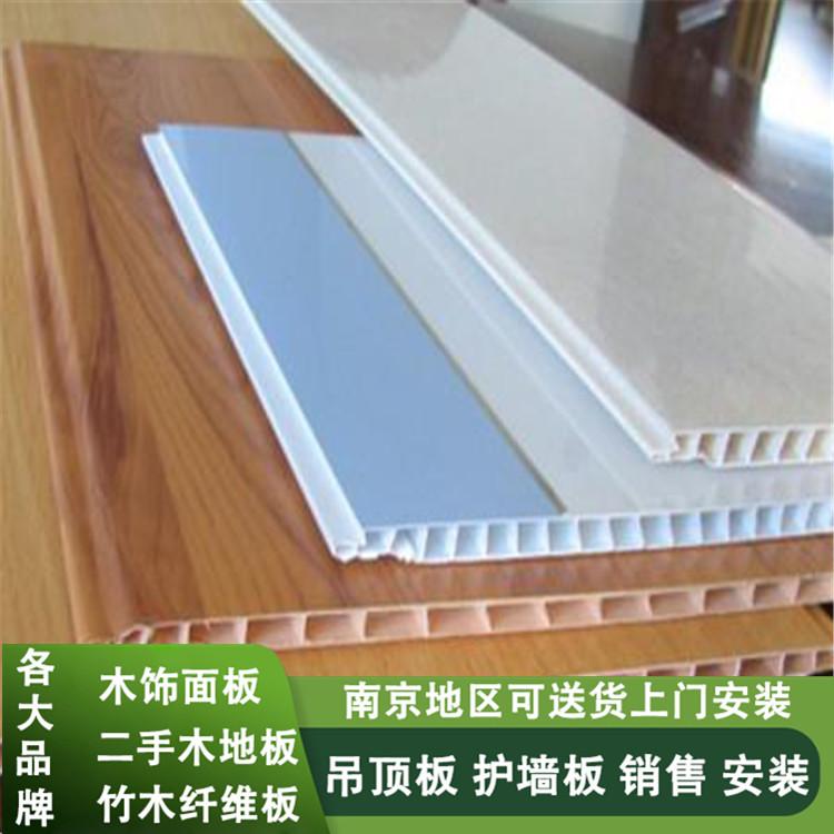 南京护墙板 竹木纤维护墙板生产厂家