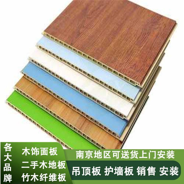 南京竹木纤维护墙板厂家和联系方式