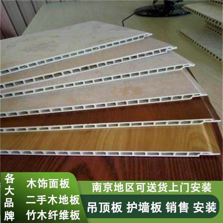 南京竹木纤维护墙板 吊顶板 厂家直销