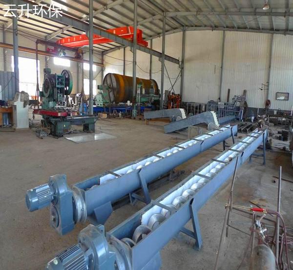 生产厂家 无轴螺旋输送机 单轴螺旋输送机 不锈钢螺旋输送机