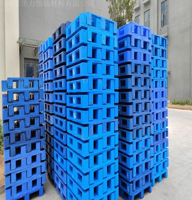 田字塑料托盘-蓝色四面进叉塑料托盘-网格塑料托盘厂家直销 圣力包装