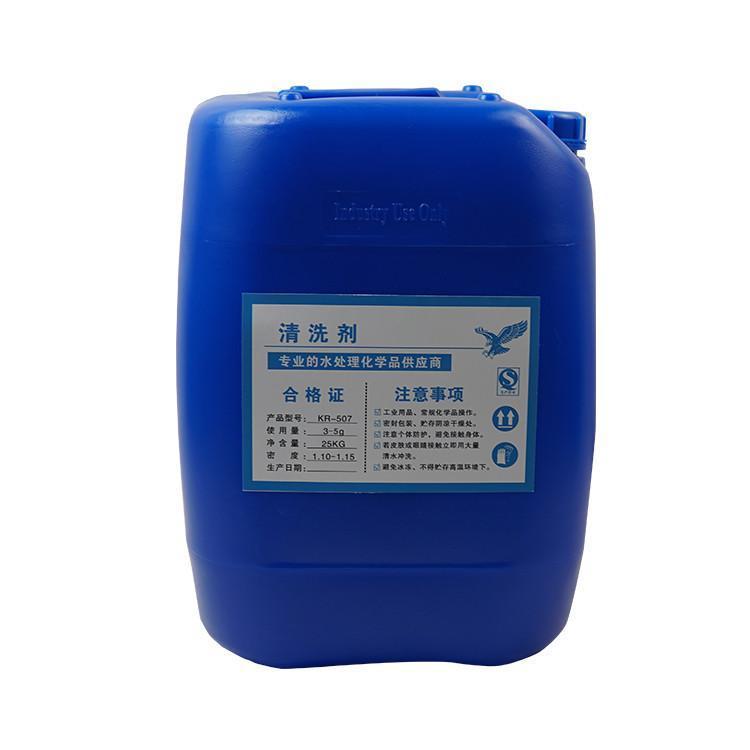 防垢剂  常减压渣油防垢剂 催化裂化防垢剂 加氢防垢剂