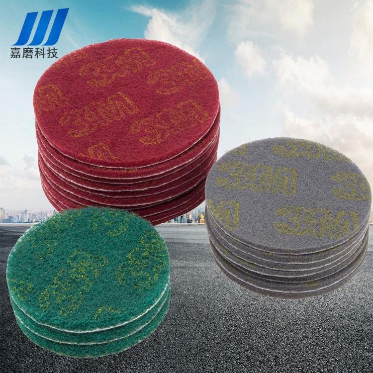 5寸3M8698 7447 7448植绒百洁布125mm绿红灰色拉丝除锈圆形百洁布