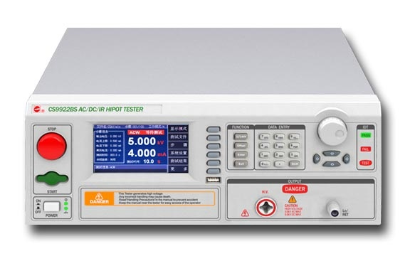 程控耐压绝缘测试仪CS9922BSI