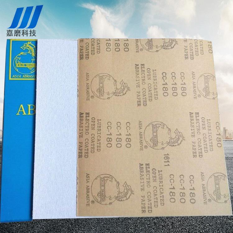 正品青龙牌干砂纸 蓝龙涂层白砂皮 木工油漆打磨抛光砂纸120-600