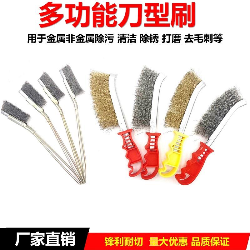 钢丝刷铁刷子烧烤炉清洁不锈钢刀刷工业铜丝除锈小钢刷子长柄