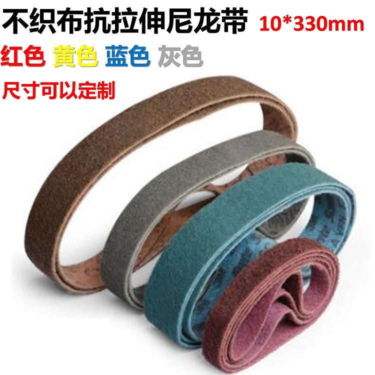 3M不织布尼龙砂带黄灰红绿色不锈钢金属打磨拉丝百洁布抛光砂带