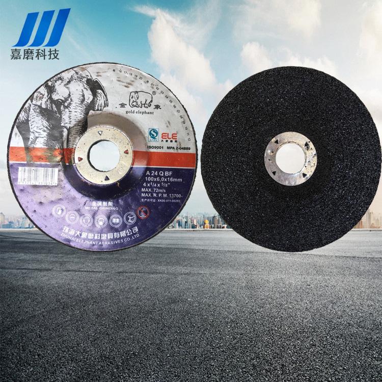 ELE大象纤维增强树脂拔型砂轮片 金属打磨片 金象砂轮片100*6*16