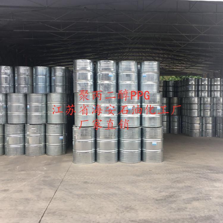 海石花 渗透剂 OE-35 异辛醇聚氧乙烯醚