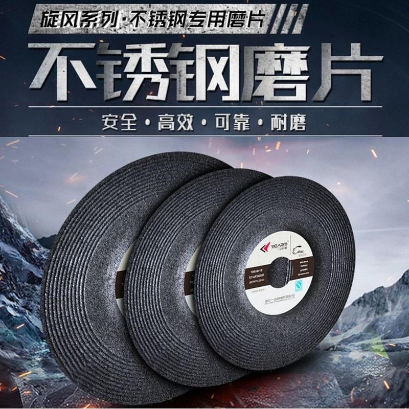 一达旋风WA/GC石材不锈钢砂轮片100/125/150/180鱼鳞弹性角磨光片