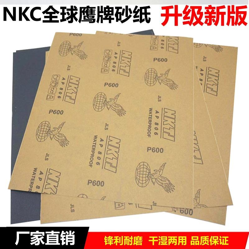 韩国全球鹰牌砂纸 NKC汽车蜜蜡琥珀打磨抛光耐水圆形砂纸干湿两用