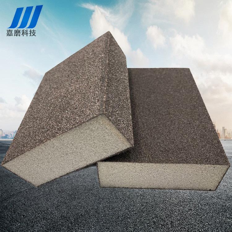 正品进口海绵砂纸砂块木工楼梯佛珠文玩抛光打磨砂砖海绵弹性磨块