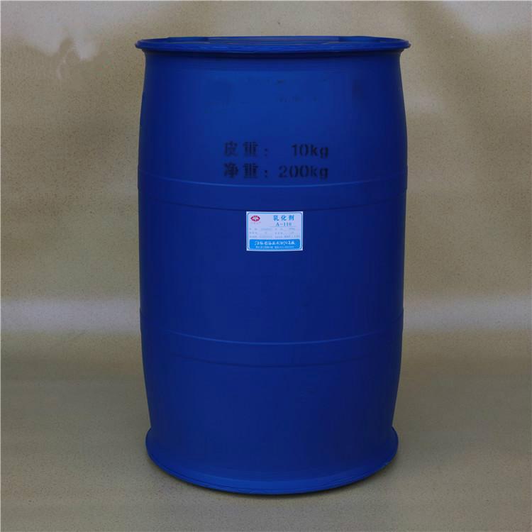聚乙二醇4000工业级聚乙二醇peg-4000  PEG4000 分子量4000