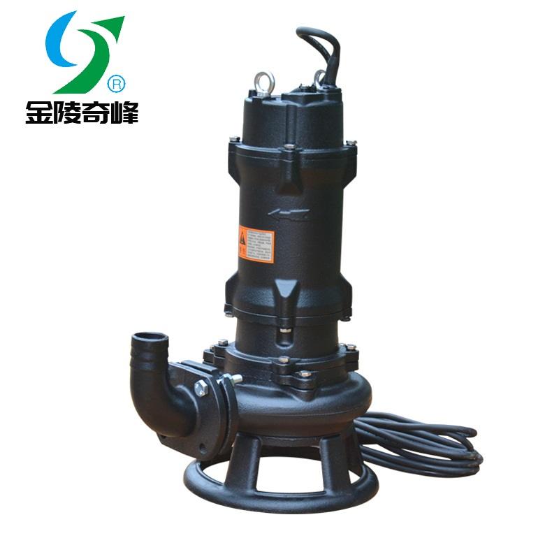 江苏GNWQ型切割排污泵 金陵奇峰 带铰刀切割式污水泵