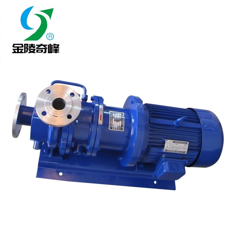 金陵奇峰 厂家销售 CQB型磁力驱动离心泵