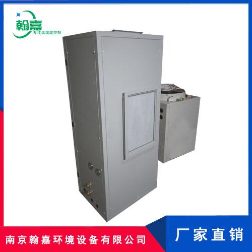 立柜式恒温恒湿机供应 机房库除湿加湿净化一体机  恒温恒湿机厂家 南京恒温恒湿机