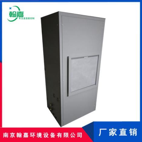 供应单元式空调机组 恒温恒湿空调 机房精密空调 机房精密空调 机房精密空调厂家