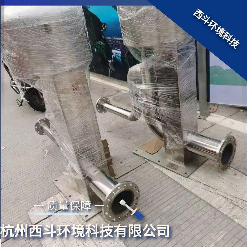 智能喷射器-杭州厂家直销