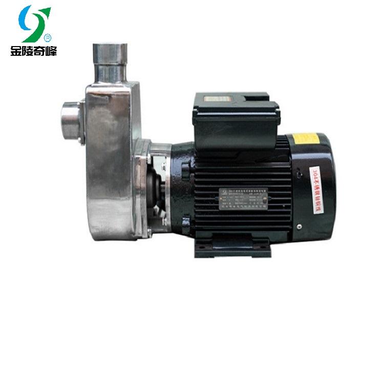 不锈钢自吸泵耐腐蚀自吸泵化工泵 家用小型防爆自吸泵