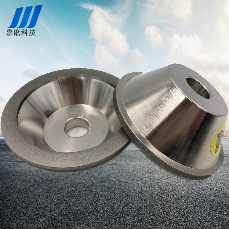 台湾一品钻石合金碗型砂轮 万能钨钢刀磨刀机金刚石电镀砂轮100D