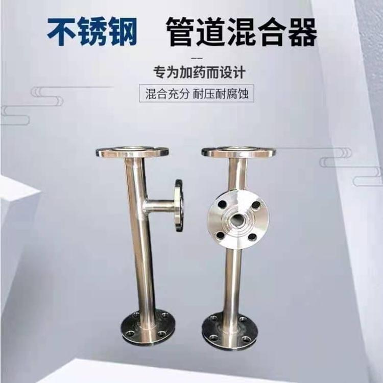 管式静态混合反应器 管道混合器 不锈钢静态混合器 混合均匀度高 支持定制 天长化工机械厂家
